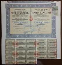 Greece Greek Societe Anonyme Huilerie Chalkis Certificate Of 5 Shares Bonds 1934