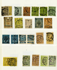 Mongolia Stamps Early Mint & Used Lot of 32 different hard to find