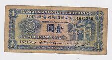Banco Nacional Ultramarino - Macau  - 1 Pataca, 1945