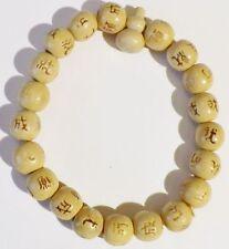 bracelet rétro perle de bois naturel vernis gravé lettre extansible * 5054