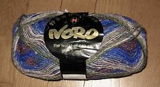 NORO SILK GARDEN SOCK - 1 sk - Color S273- 327 yds - silk/mohair/wool/nylon