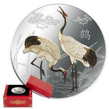 2013 Feng Shui Cranes -  1oz Limited Edition Proof Silver Coin