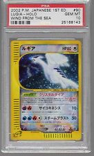2002 E3 WINDS FROM THE SEA 1ST ED 90 LUGIA CRYSTAL PSA 10 POKEMON Japanese