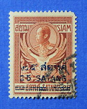 1930 THAILAND 25 SATANGS SCOTT# 224 MICHEL # 215 USED                    CS22148