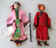 VINTAGE Set of 2 Qing Dynasty Chinese Folk Opera Puppet Emperor & Empress