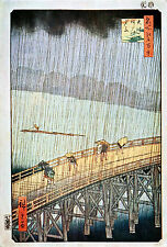 Framed Print - Vintage Asian Japanese Chinese Rainy Bridge (Picture Oriental Art