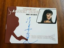 Women Of James Bond Mie Hama Signed Trading Card