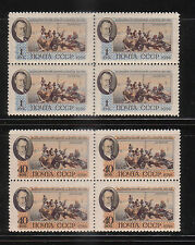 RUSSIA 1956 SC 1802-03  BLOCK A. E. ARKHIPOV PAINTER MNH LOT 314