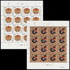 China Stamp 2016-1 Bing Shen Year Year of Monkey Zodiac full sheet MNH