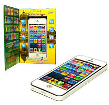 Children Arabic Islamic Educational Iphone Toy Dua and Guide Surah