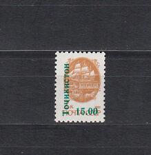 Tadjikistan tajikistan MNH ** 1993 mi. 12 I à partir de