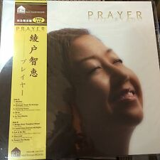 Chie Ayado Prayer LP Vinyl NEW High Quality