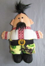 "Ukrainian Traditional Soldier, Embroidery, Army, Souvenir, Toy, Kids, 12"" Soft"