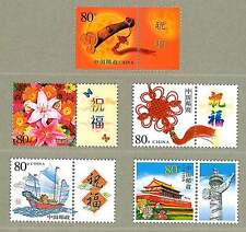 China 2002 2003 Special Use Individualized 5 Full Sets