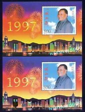 China PJZ-8 Overprint SS & 1997-10 Return of Hong Kong to Motherland SS (1 pair)