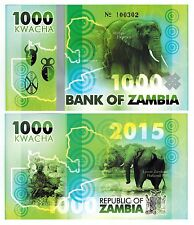 2015 Zambia 1000 Kwacha Elephant Private Fancy One Note Uncirculated