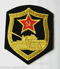 RUSSIAN RUSSIA SOVIET ARMORED DIVISION EMBROIDERED LOGO ARM PATCH 3 INCHES