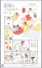 JAPAN 2016 NOSTALGIA OF PICTURES FOR CHILDREN SERIES NO 2 MNH VERY FINE