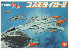 Bandai Space Battle Ship Yamato COSMO TIGER ⅡModel kit