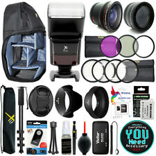 Canon T3i T5i T4i T2i DSLR Camera Everything You Need 58MM Accessory Kit Bundle