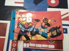 card book getter robot G geta robo go nagai mazinger z