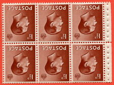 SG. 459 wi. PB3 a. 1½d Red - Brown. INVERTED WATERMARK. A fine UNMOUNTED MINT
