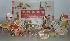 RARE Set Vintage 60's 70s CIRCUS, wood BLOCKS. Made In China, TOY   #2