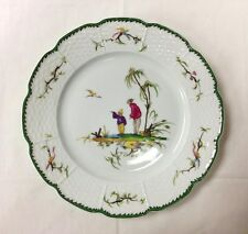 "RAYNAUD ""SI KIANG"" DESSERT PLATE (#4) 8 5/8"" PORCELAIN LIMOGES FRANCE NEW"