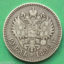1892 - Russia - Alexander III - Silver Rouble - SNo40527.
