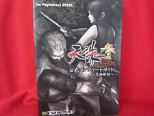 Tenchu 3 Wrath of Heaven complete guide book / PS2