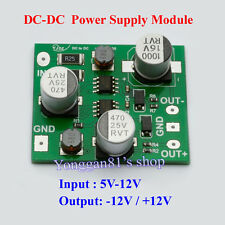 Negative Voltage Dual DC12V -12V Power Supply Module 5-12V to ±12V For Amplifier