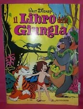 IL LIBRO DELLA GIUNGLA - Walt Disney 1968 - The Jungle Book Figure Plush Peluche