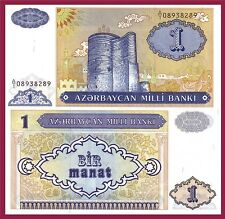Azerbaijan P14, 1 Manat, Maiden Tower ruins, 1993 UNC  - see UV & wm images $5CV