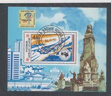 MONGOLIA Souvenir Sheet Sc# 1378 Used  - AUSIPEX 1984 Melbourne - FOS140