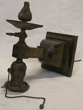 antique mission arts/crafts era brass gas/electric wall sconce light