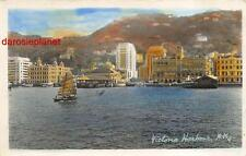 1953 HONG KONG hand-colored RPPC VICTORIA HARBOUR Central BLAKE'S PIER China