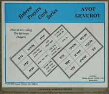 AVOT GEVUROT ~ HEBREW PRAYER CARDS SERIES ~ HAVE FUN LEARNING HEBREW PAYERS