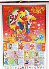 2017 Chinese New Year Zodiac Golden Rooster Scroll Calendar Business Gift Home