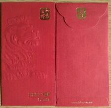 Ang pow red packet HSBC Premier 1 pc new 2015