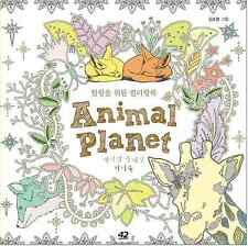 Animal Planet Mini Coloring Book Anti Stress Art Therapy For Adult