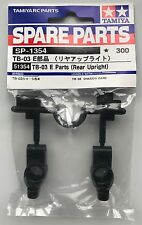 Tamiya 51354 TB-03 E Parts (Rear Upright) (TB03/FF03/TA06/TA05-VDF) NIP