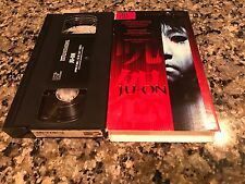 Ju-on VHS! 2004 Japanese Horror Creepiness!