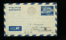 Postal History Israel H+G # FG 10 1953 dated aerograme from Tele Aviv to US