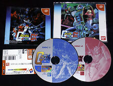 GUNDAM VS. ZEON & DX Dreamcast DC Versione NTSC Giapponese  ••••• COMPLETO