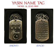 """YASIN"" Mens Arabic Name Necklace Tag - Birthday Wedding Ayatul Kursi Eid Gifts"