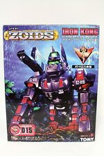 Zoids Iron Kong Complete New Sealed Model Action Figure, Hasbro / TOMY [A34]