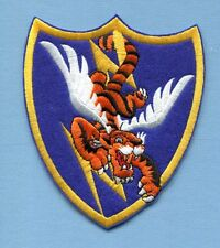 23rd FIGHTER GROUP WW2 FLYING TIGERS AAC USAF Fighter Squadron Jacket Patch
