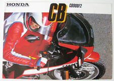 HONDA CB900F2 - Motorcycle Sales Brochure - 1982 - #2C0113