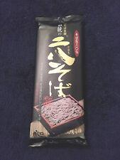 YAKINORI ROAST SOBA JAPANESE NOODLES BUCK WHEAT NOODLES JAPANESE FOOD