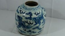 ANTIQUE 18c CHINESE 6 FOO-DOGS AMONGST CLOUDS&FLAMES  BLUE&WHITE PORCELAIN JAR
